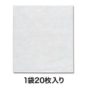 【商品保護袋】Nノンパピエバッグ 45−50 白
