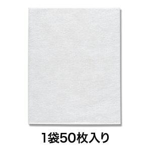 【商品保護袋】Nノンパピエバッグ 40−50 白