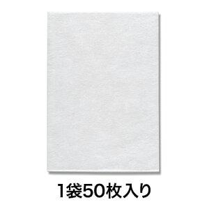 【商品保護袋】Nノンパピエバッグ 35−50 白