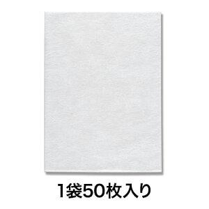 【商品保護袋】Nノンパピエバッグ 29−40 白