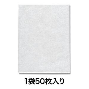 【商品保護袋】Nノンパピエバッグ 25−33 白