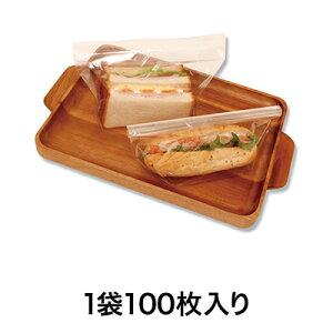 【パン袋】OPベーカリー袋 BG15−17 無地