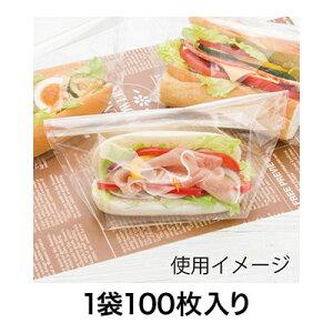【パン袋】OPベーカリー袋 亀底22−15 ノッチ付 無地