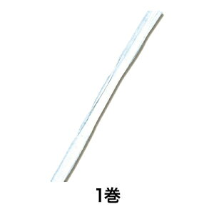【飾り紐】ペーパーラフィア 5×50 #01 ホワイト