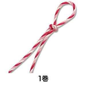 【飾り紐】コットンミックス20m巻 #9 ピンクキャンディ