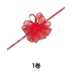 【リボン】ワンタッチフラワーリボン 24×20 アカ