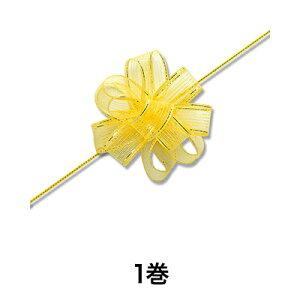 【リボン】ワンタッチフラワーリボン 24×20 キイロ