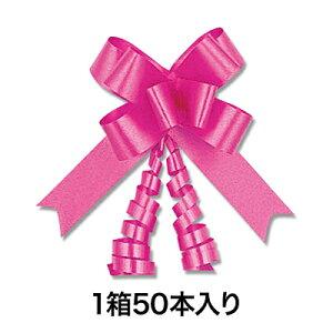 【リボン】リボンボウ 36mm巾 ビューティ 50本入