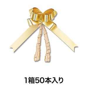 【リボン】リボンボウ 22mm巾 ゴールド 50本入