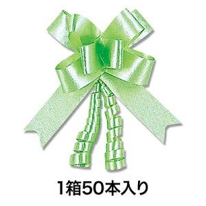【リボン】リボンボウ 15mm巾 ミント 50本入