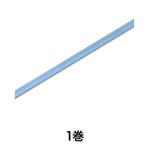 【リボン】ダブルサテンリボン 9×20 サックス