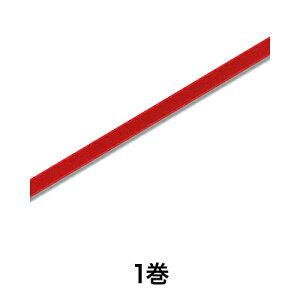 【リボン】ダブルサテンリボン 12×20 アカネ