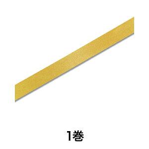 【リボン】シングルサテンリボン 18×20 カナリア
