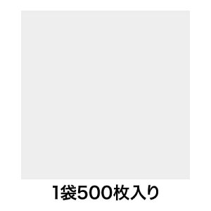 【食品用敷紙】グラシン紙 <20> 8才 白無地