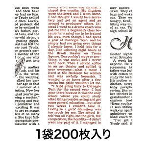 【包装紙】包装紙 半才 並口 フェザーイニシャル 200枚入