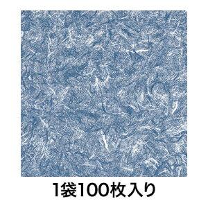 【包装紙】包装紙 全判 雲竜 青 100枚入