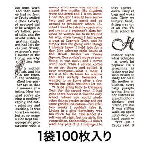 【包装紙】包装紙 半才 フェザーイニシャル 100枚入