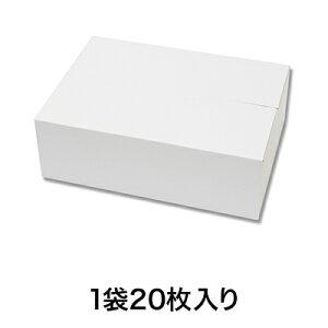 【段ボール】白ダンボール B4用−120