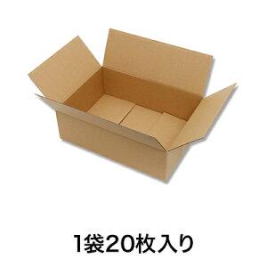 【段ボール】ダンボール B4用−120