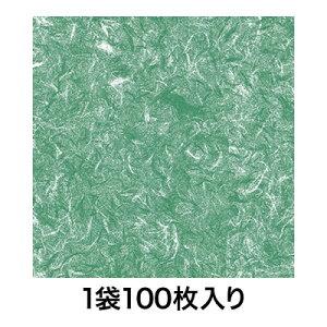 【包装紙】包装紙 ハトロン判 半才 雲竜 緑 100枚入