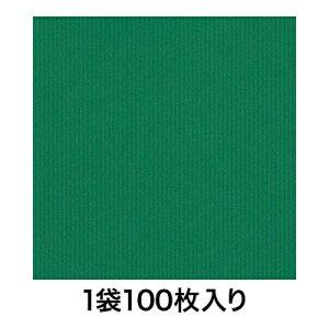 【包装紙】包装紙 半才 筋無地 グリーン 100枚入