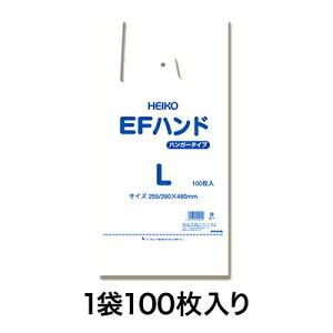 【レジ袋】EFハンド L
