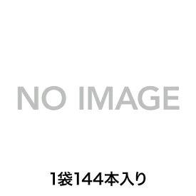 【お弁当ピック】アムスカンパラソルピック 144P