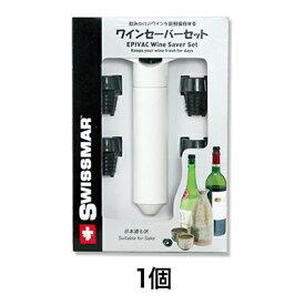 【ワインセーバー】EE100PT ボーナスパック