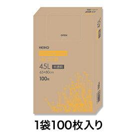 【ゴミ袋】HDゴミ袋 箱入り 012 45L 半透明