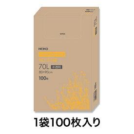 【ゴミ袋】HDゴミ袋 箱入り 018 70L 半透明