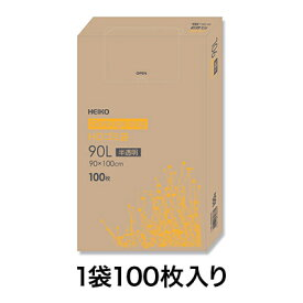 【ゴミ袋】HDゴミ袋 箱入り 02 90L 半透明