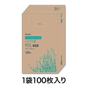 【ゴミ袋】LDゴミ袋 箱入り 04 90L 透明