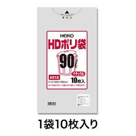 【ゴミ袋】HDポリ袋 #018 90L ナチュラル