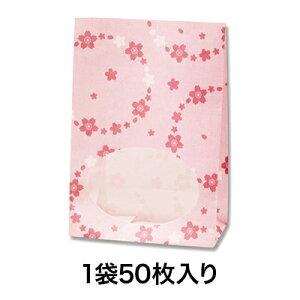 【窓付袋】窓付袋 S1F 舞桜