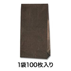 【クラフト角底袋】角底袋 No.8 未晒無地 焦茶