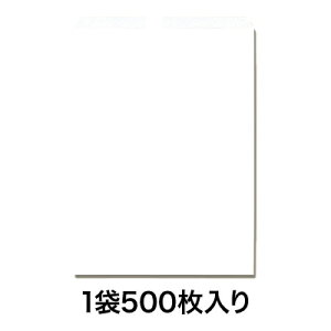 【平袋】純白袋 特1