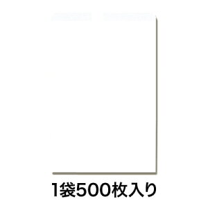 【平袋】純白袋 No.2