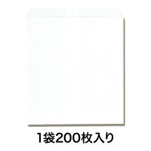 【平袋】純白袋 No.10