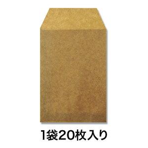 【平袋】ロー引き袋 平袋 WH−S 20枚入