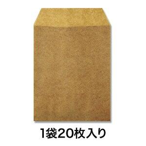 【平袋】ロー引き袋 平袋 WH−M 20枚入