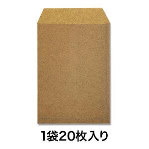 【平袋】ロー引き袋 平袋 WH−L 20枚入