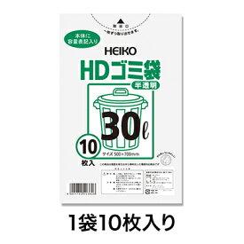 【ゴミ袋】HDゴミ袋 半透明 #014 30L