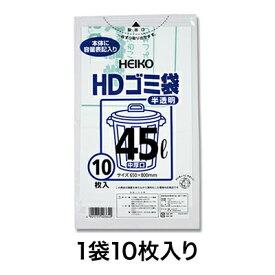 【ゴミ袋】HDゴミ袋 半透明 中厚口 #02 45L