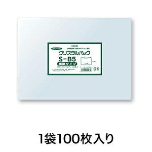 【OPP袋】クリスタルパック S B5 横型