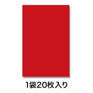 【梨地ポリ袋】マットカラーポリ 37−50 赤