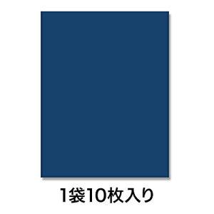 【梨地ポリ袋】マットカラーポリ 50−65 紺
