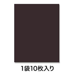 【梨地ポリ袋】マットカラーポリ 50−65 こげ茶