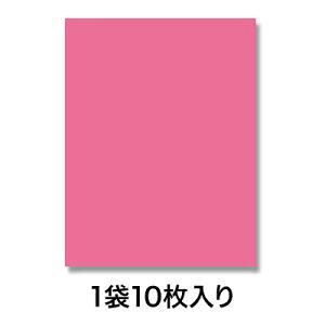 【梨地ポリ袋】マットカラーポリ 50−65 ピンク