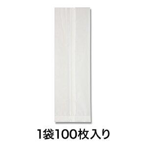 【菓子袋】NYスウィートパック 8+7×25 無地