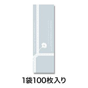 【菓子袋】OPPスウィートパック 6+5×20 ルバン